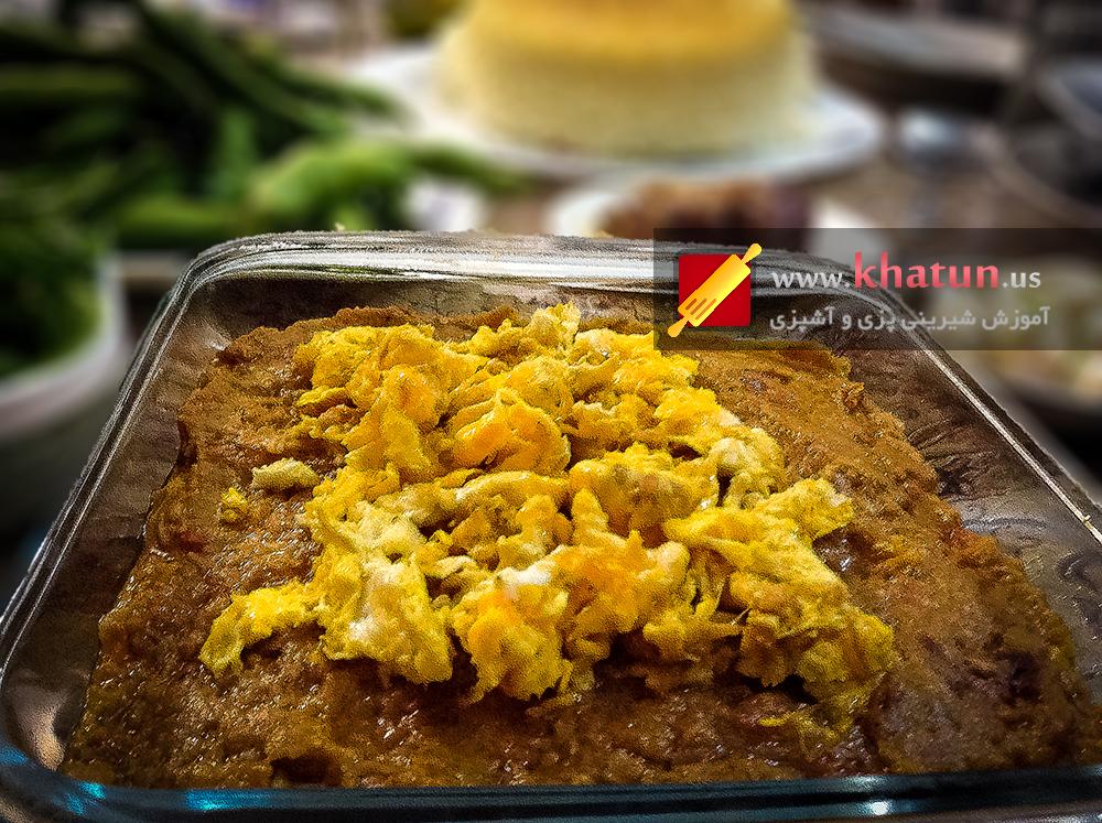 آموزش آشپزی خاتون | طرز تهیه میرزا قاسمی + عکس