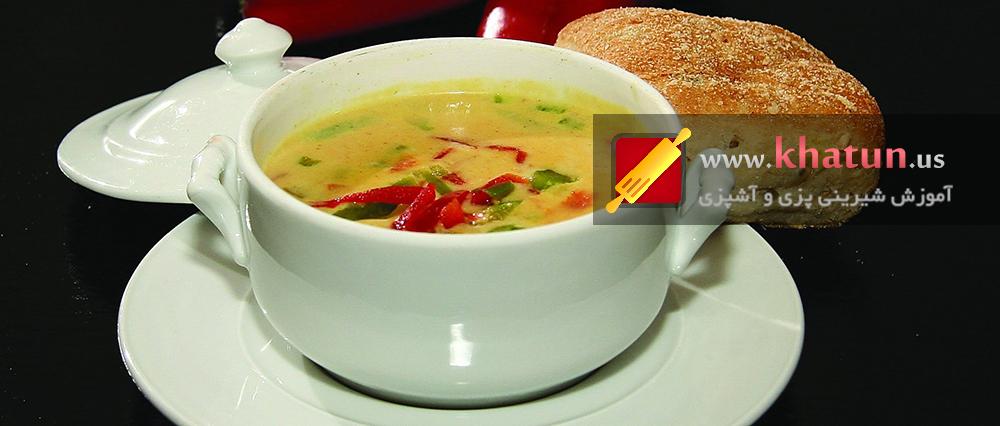 طرز تهیه سوپ قارچ و جو + عکس