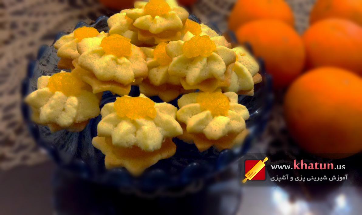 بیسکوییت پرتقالی