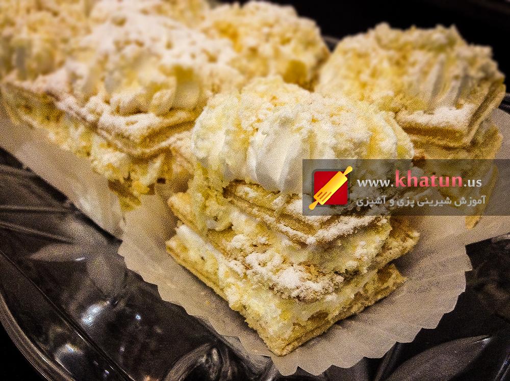 طرز تهیه شیرینی ناپلئونی + عکس